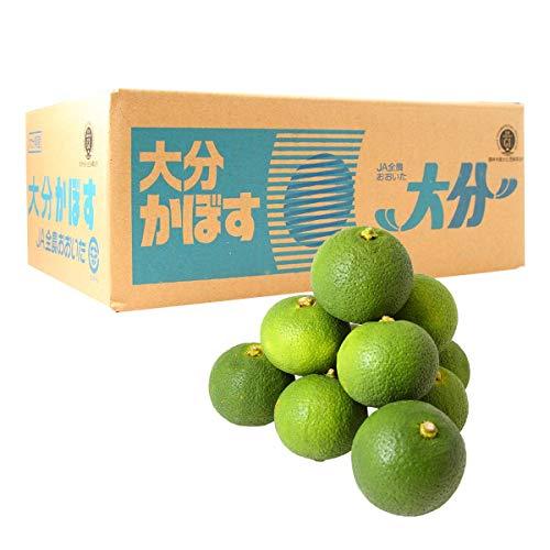 大分竹田産かぼす青果1箱 2Kg(秀品)(受注発注)(貯蔵カボス)