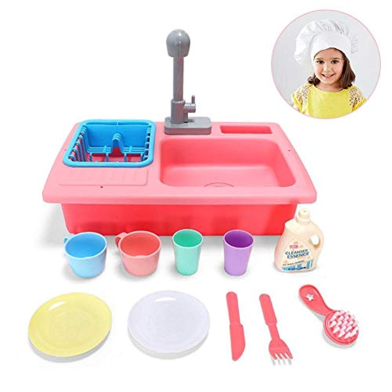おままごとセット ミニキッチン シミュレーション食器洗い機 キッチン 知育玩具 保育所 児童館用品 女の子 男の子 ごっこ遊び おもちゃ ままごと 調理器具セット 誕生日 プレゼント 入園の祝い