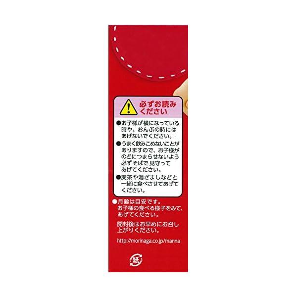 森永製菓 マンナビスケット 86g(43g×2...の紹介画像4