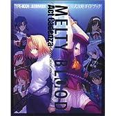 MELTY BLOOD Act Cadenza 公式攻略ガイドブック