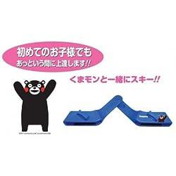 エバニュー(EVERNEW) くまモンと一緒にスキー!! トライスキー60K CAS79K