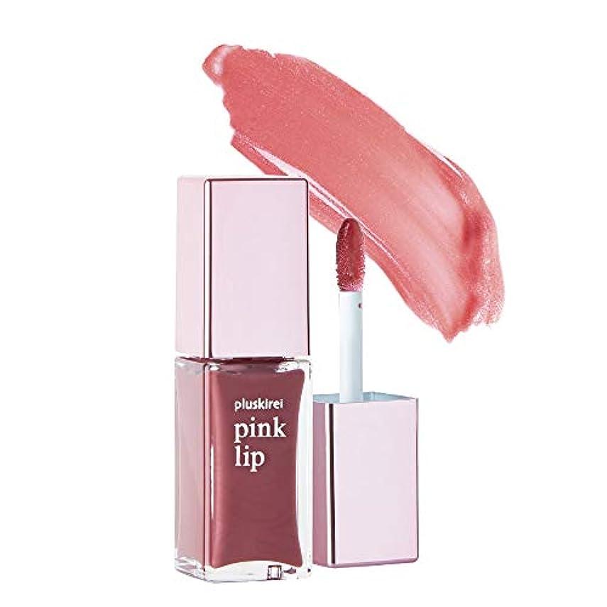 懲らしめ必要とする解説リッププランパー プラスキレイ pink lip ピンクリップ 6ml 美肌乳酸菌配合 ヒト幹細胞エキス配合 唇美容液 (#2ヌードピンク)