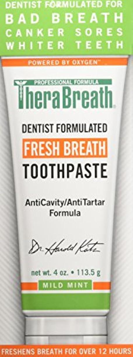 旋律的かすれた寛容な海外直送品Therabreath Therabreath Oxygenating Fluoride Toothpaste With Aloe Vera, 4 oz
