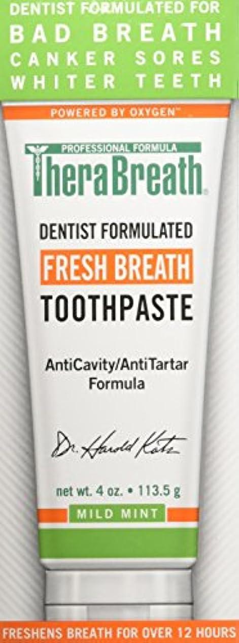 海外直送品Therabreath Therabreath Oxygenating Fluoride Toothpaste With Aloe Vera, 4 oz