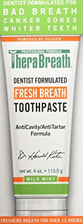 研究所限り囚人海外直送品Therabreath Therabreath Oxygenating Fluoride Toothpaste With Aloe Vera, 4 oz