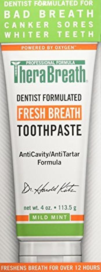 ペパーミント平和耐えられない海外直送品Therabreath Therabreath Oxygenating Fluoride Toothpaste With Aloe Vera, 4 oz