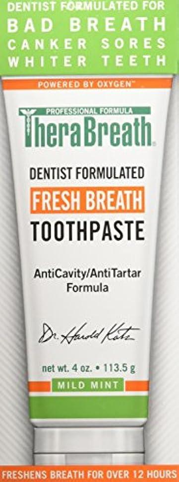 ぐったりに対処するペレグリネーション海外直送品Therabreath Therabreath Oxygenating Fluoride Toothpaste With Aloe Vera, 4 oz