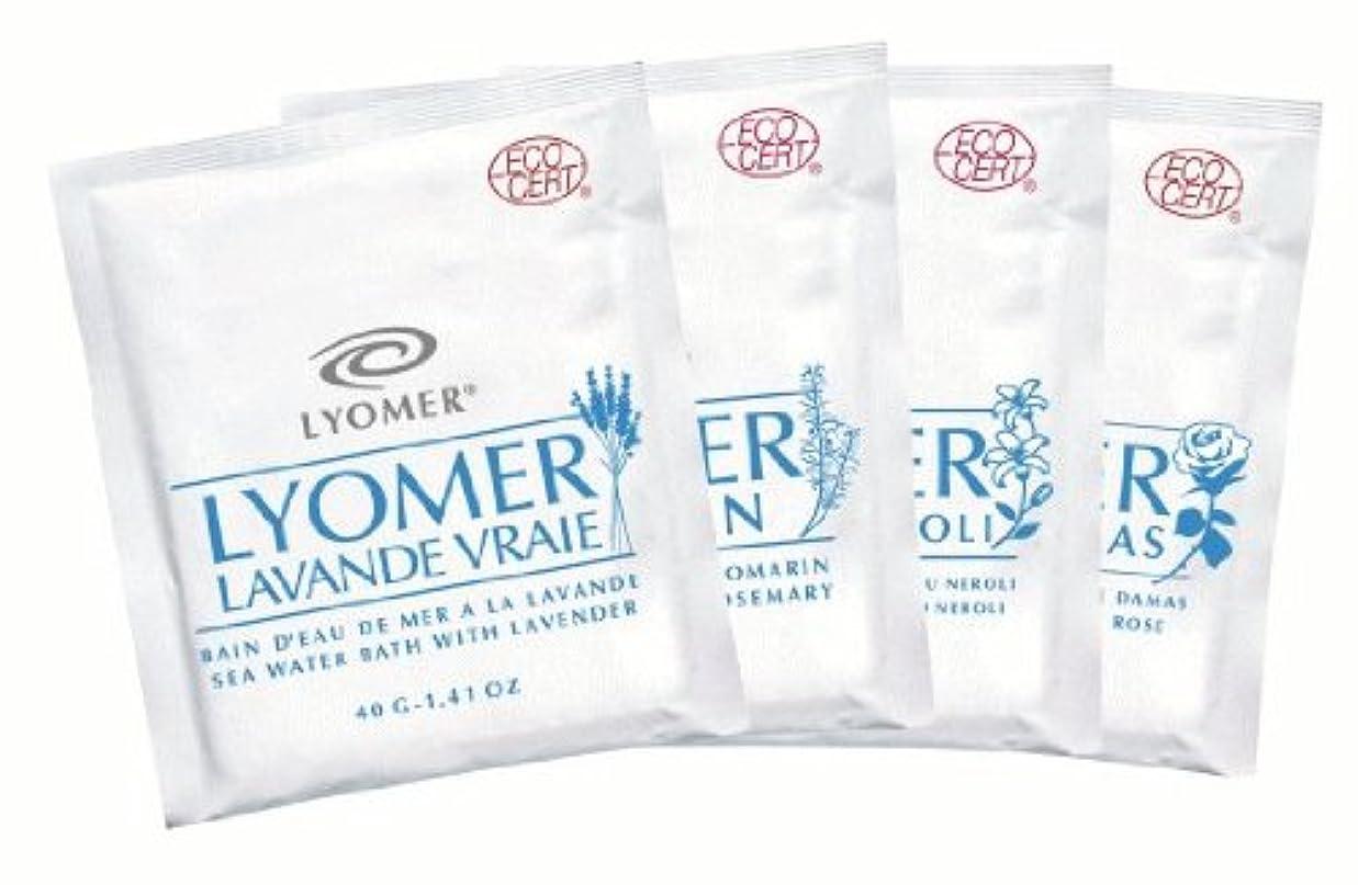 最小化するシャックル店主LYOMER(リヨメール)バスソルト バンダローム BOXセット 8袋セット 40g×4種各2包入