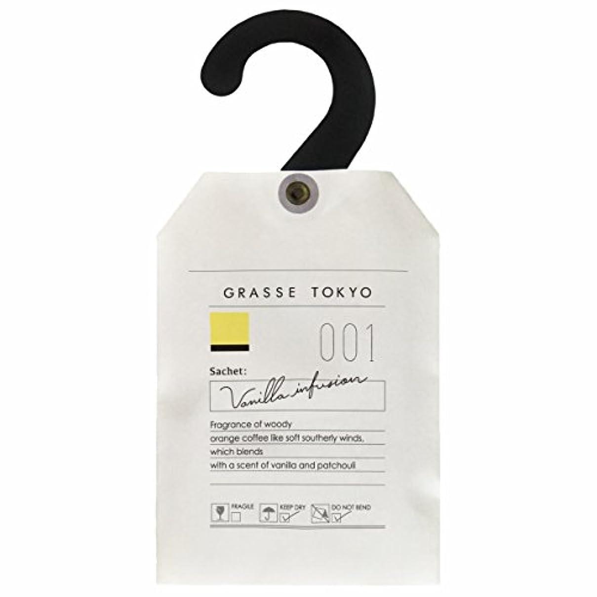 リハーサルミスペンド奇跡的なグラーストウキョウ サシェ Vanilla infusion 15g