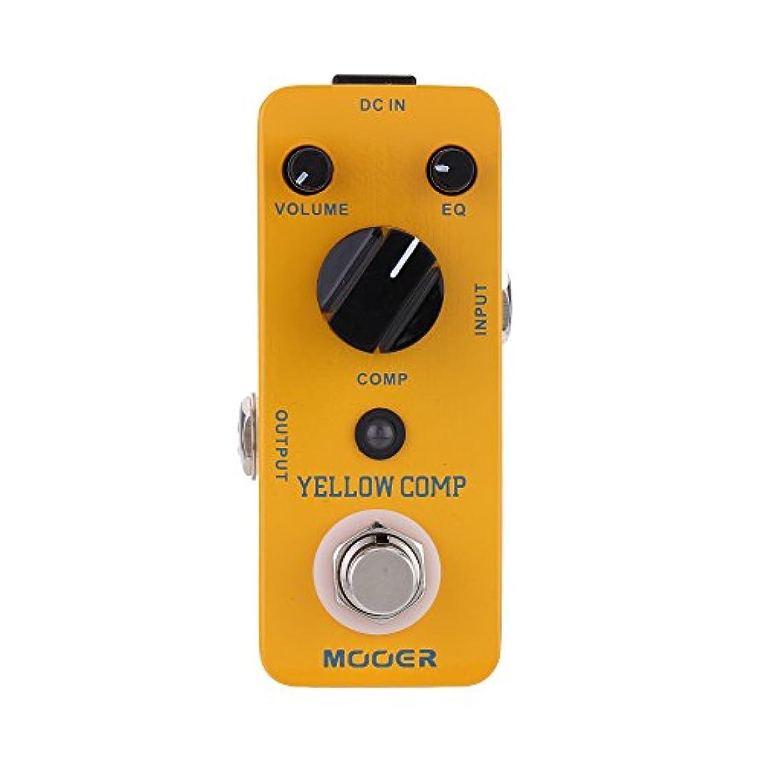 ひどい折る調停するMuslady MOOER Yellow Comp オプティカルコンプレッサーエフェクトペダル トゥルーバイパス エレクトリックギター用