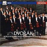 ドヴォルザーク:弦楽セレナード