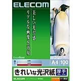 ELECOM 光沢紙 インクジェットプリンタ対応 厚手 A4サイズ 100枚入り EJK-GAA4100
