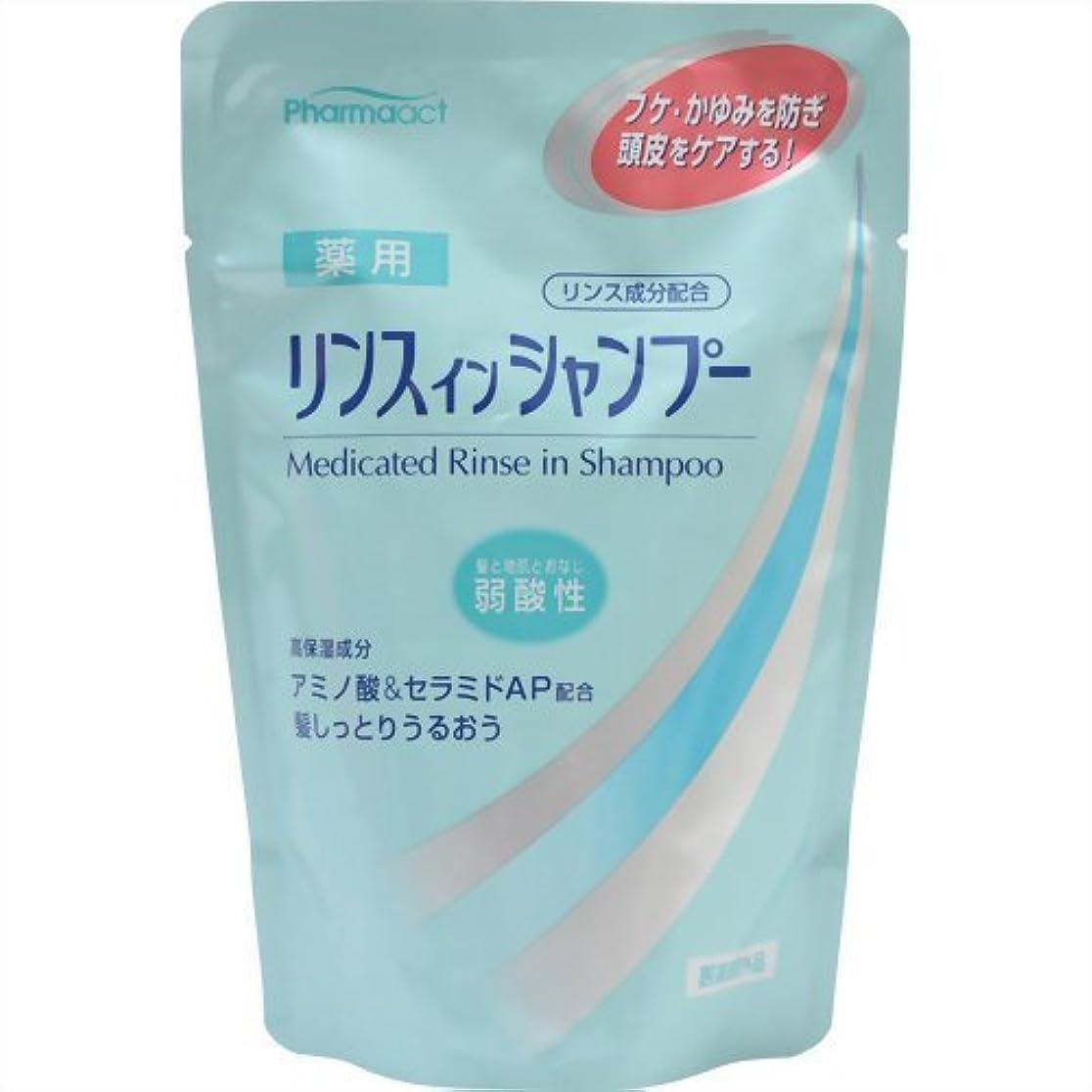 外出保守的偉業熊野油脂 ファーマアクト 薬用リンス 詰替用 350ml