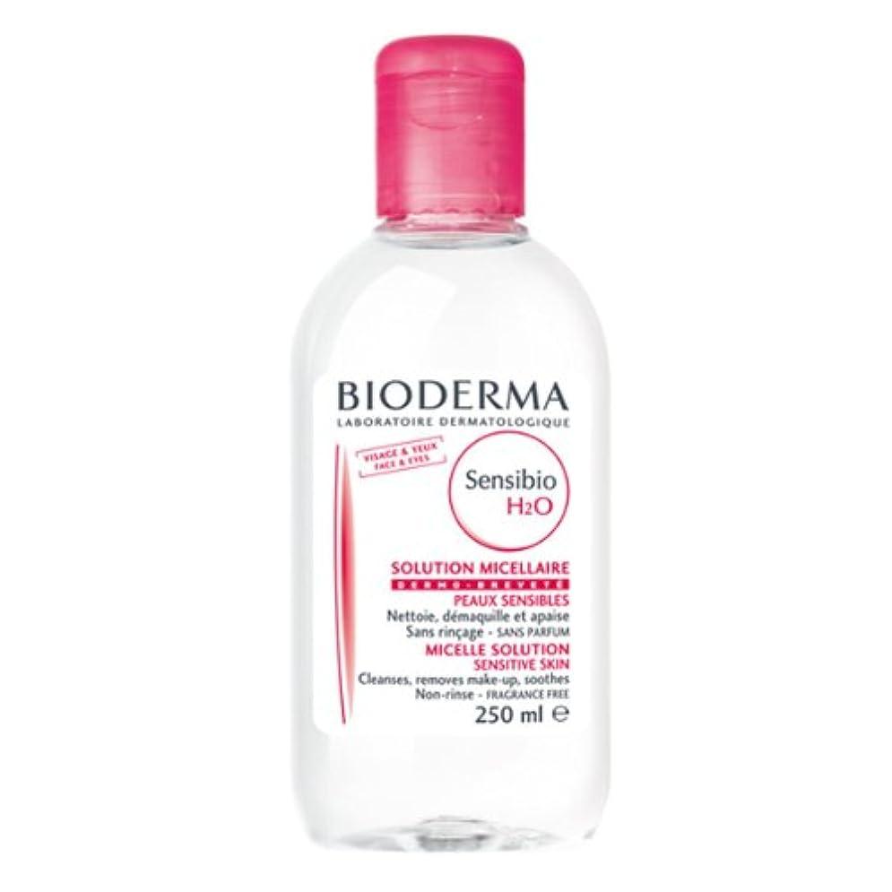 裁量マーキー説明的ビオデルマ(BIODERMA) サンシビオ H2O D (エイチツーオーD) 250ml[並行輸入品]