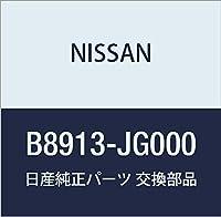 NISSAN(ニッサン) 日産純正部品 キヤツプ B8913-JG000