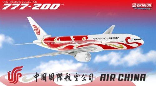 【ドラゴンウイングス】(1/400)777-200 エアチャイナ 特別塗装機 2機セット(56159)ドラゴンウォーバーズ/ガリバー110804