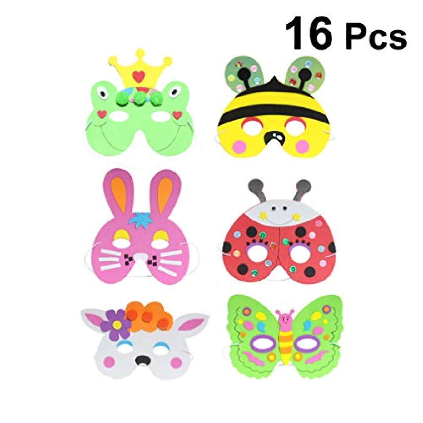 取る目の前の免疫NUOBESTY 子供泡動物マスク用パーティーバッグフィラーマスカレード誕生日パーティークリスマスハロウィン16ピース(ランダムパターン)