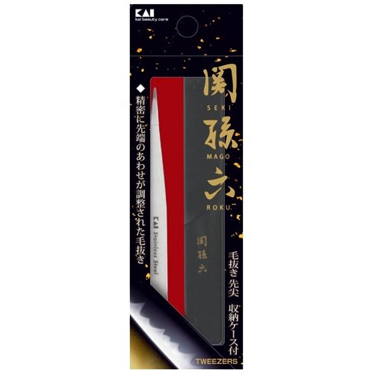 国民報酬の愛撫関孫六 毛抜き(先尖) HC3507