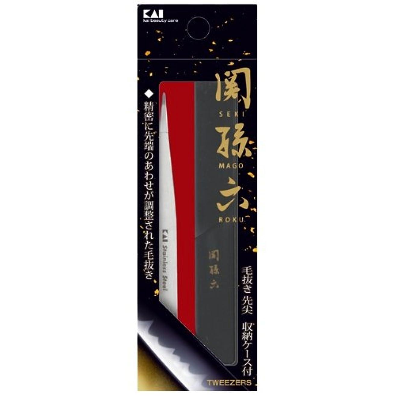 報復ひねくれた細断関孫六 毛抜き(先尖) HC3507