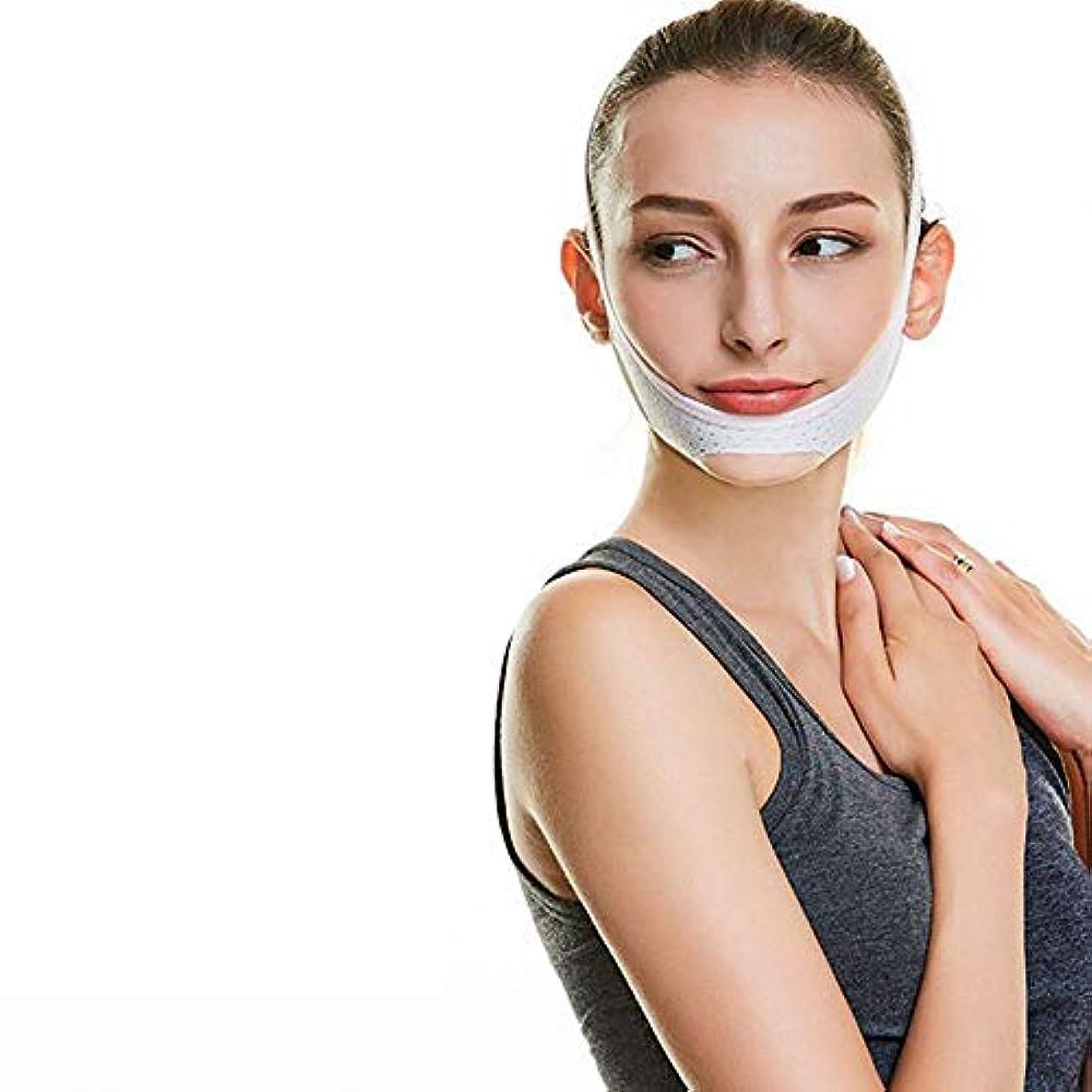 ゆりかごジョイントステンレスVフェイスライン包帯、顎ほぐれ防止防シワマスク極薄ベルト/ダブルチンフェイスタイプアライナ(ホワイト)
