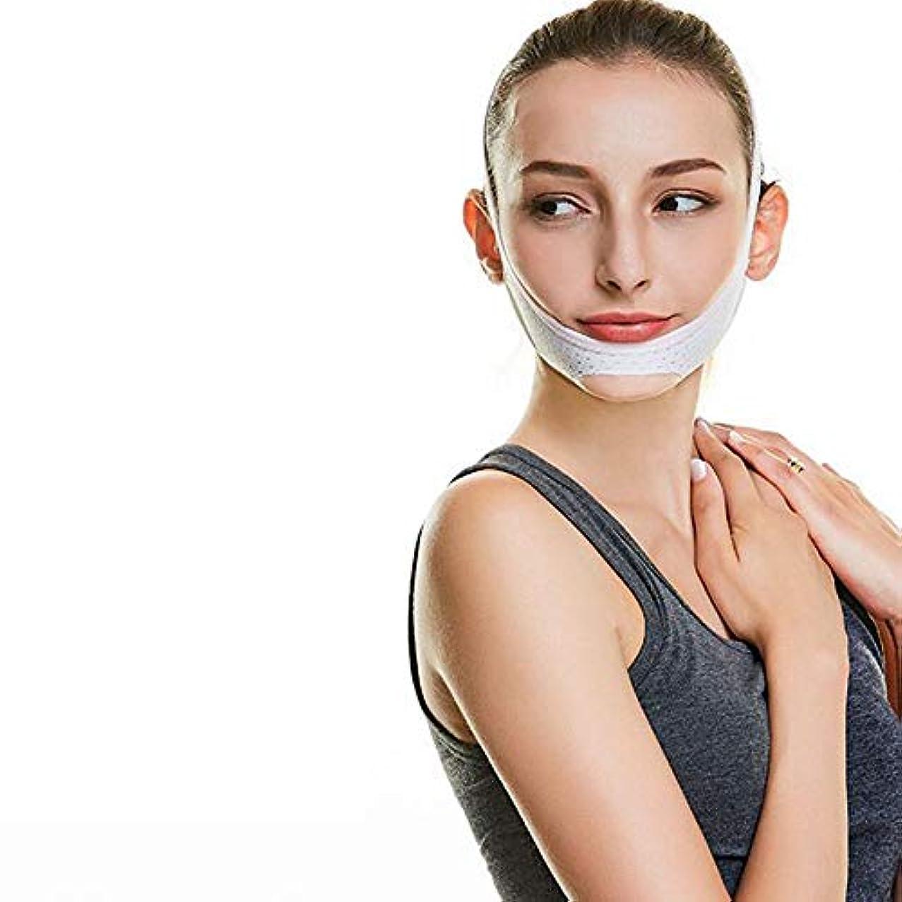 スキー口述する平等Vフェイスライン包帯、顎ほぐれ防止防シワマスク極薄ベルト/ダブルチンフェイスタイプアライナ(ホワイト)