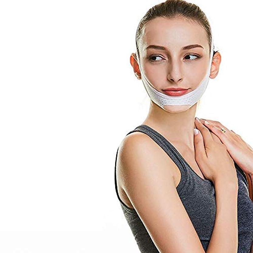 月曜宣伝の中でVフェイスライン包帯、顎ほぐれ防止防シワマスク極薄ベルト/ダブルチンフェイスタイプアライナ(ホワイト)