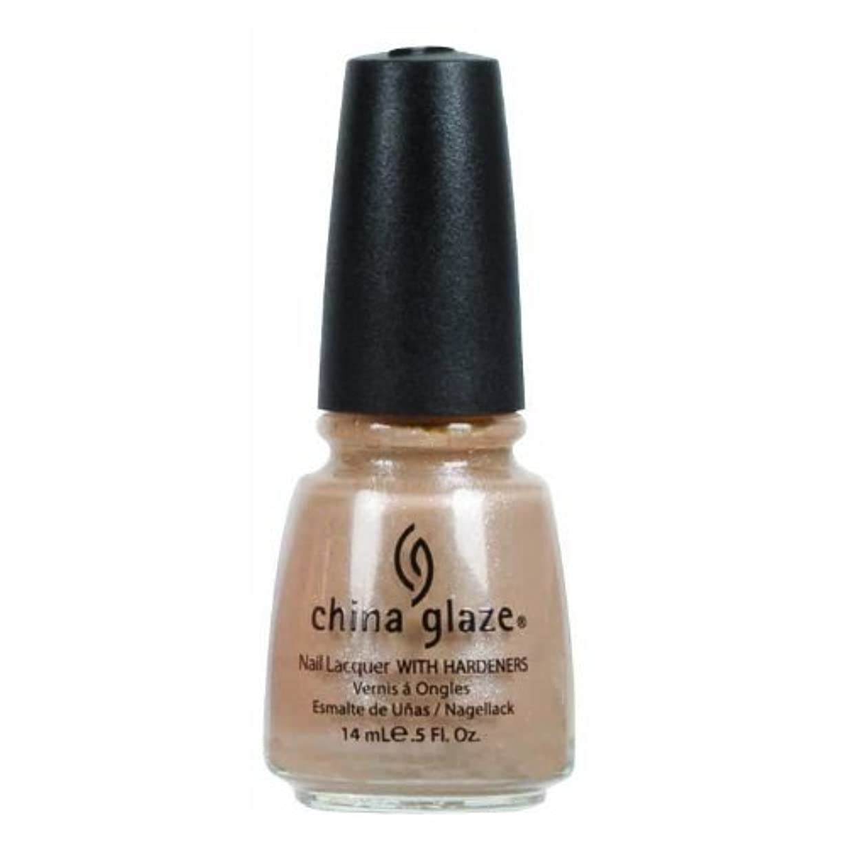 三角形一流文明(3 Pack) CHINA GLAZE Nail Lacquer - Anchors Away - Knotty (DC) (並行輸入品)