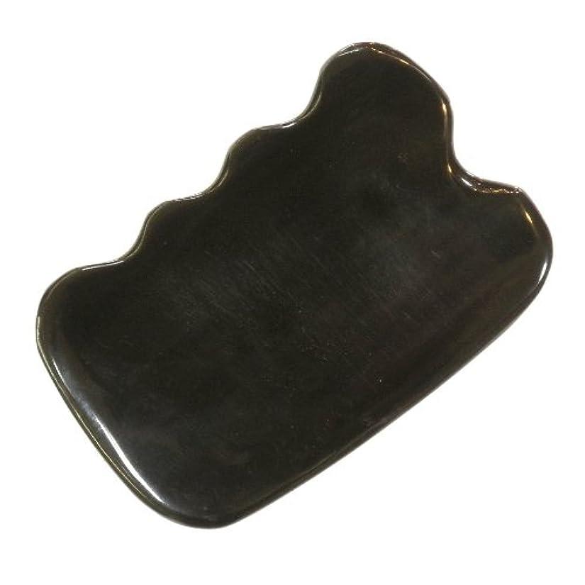 コーンウォール脱臼する余韻かっさ プレート 厚さが選べる ヤクの角(水牛の角) EHE272SP 四角波大 特級品 標準(6ミリ程度)