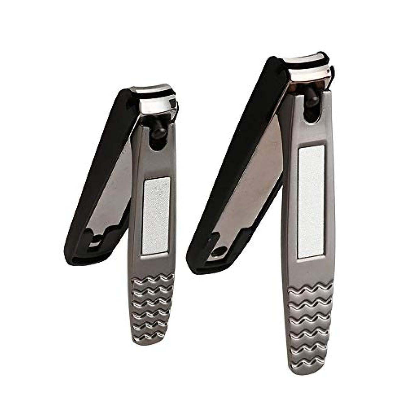 神経障害スペイン時間とともに爪切り 高級 飛び散り防止爪切り金属ケース 用などに対応可能家庭用/介護用/医療