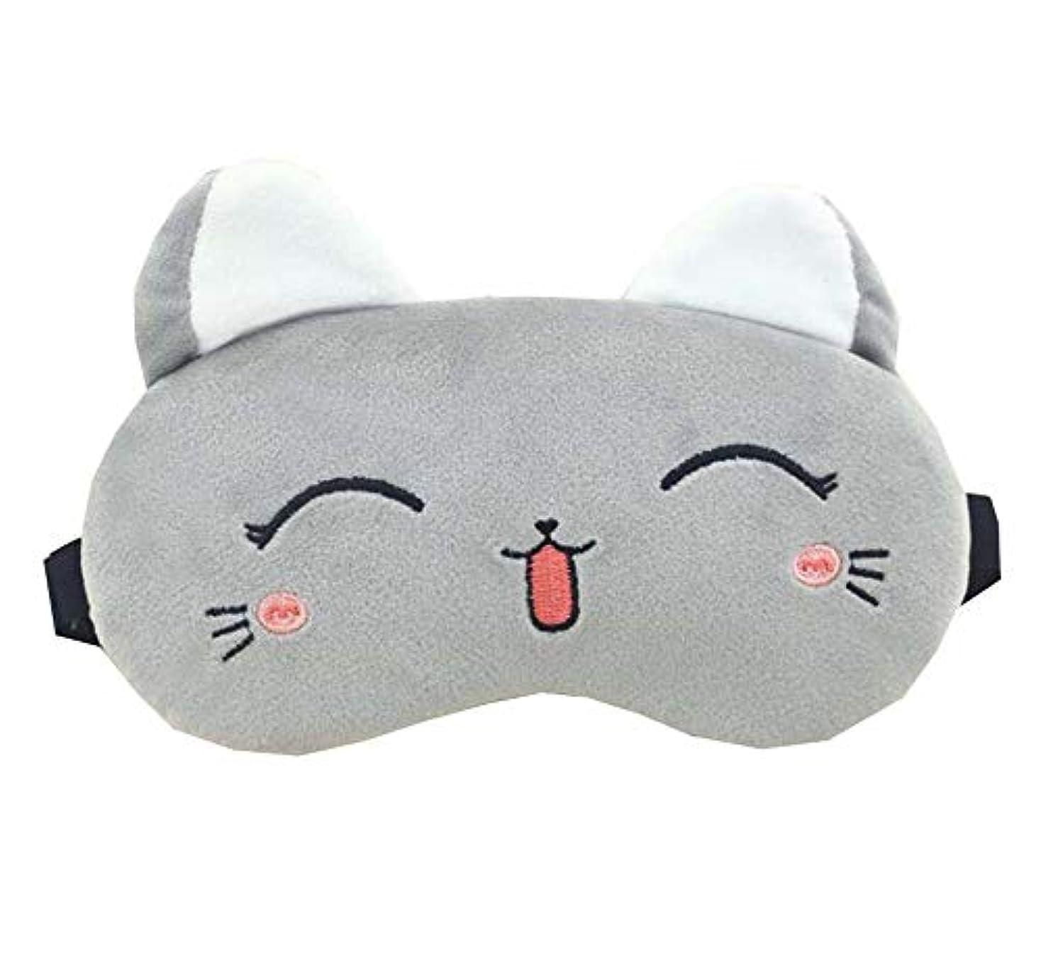 アーティファクト珍味階下女の子の旅行スリーピングアイシェード - 目隠しナップカバーアイマスクの改善睡眠、A