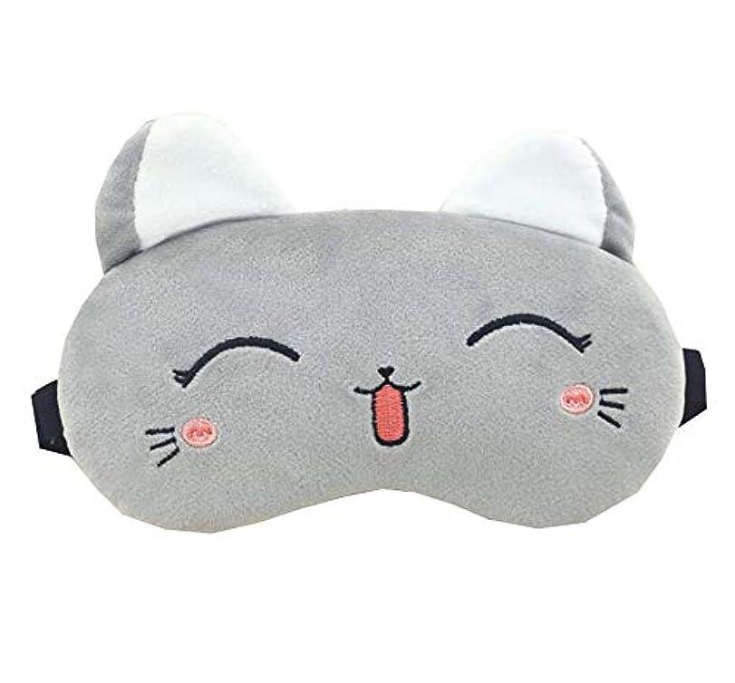 重大ボール肉腫女の子の旅行スリーピングアイシェード - 目隠しナップカバーアイマスクの改善睡眠、A
