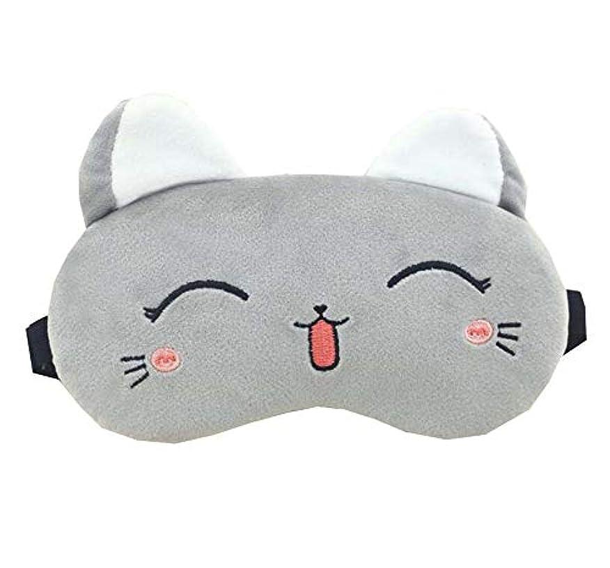 摂動並外れた新しい意味女の子の旅行スリーピングアイシェード - 目隠しナップカバーアイマスクの改善睡眠、A
