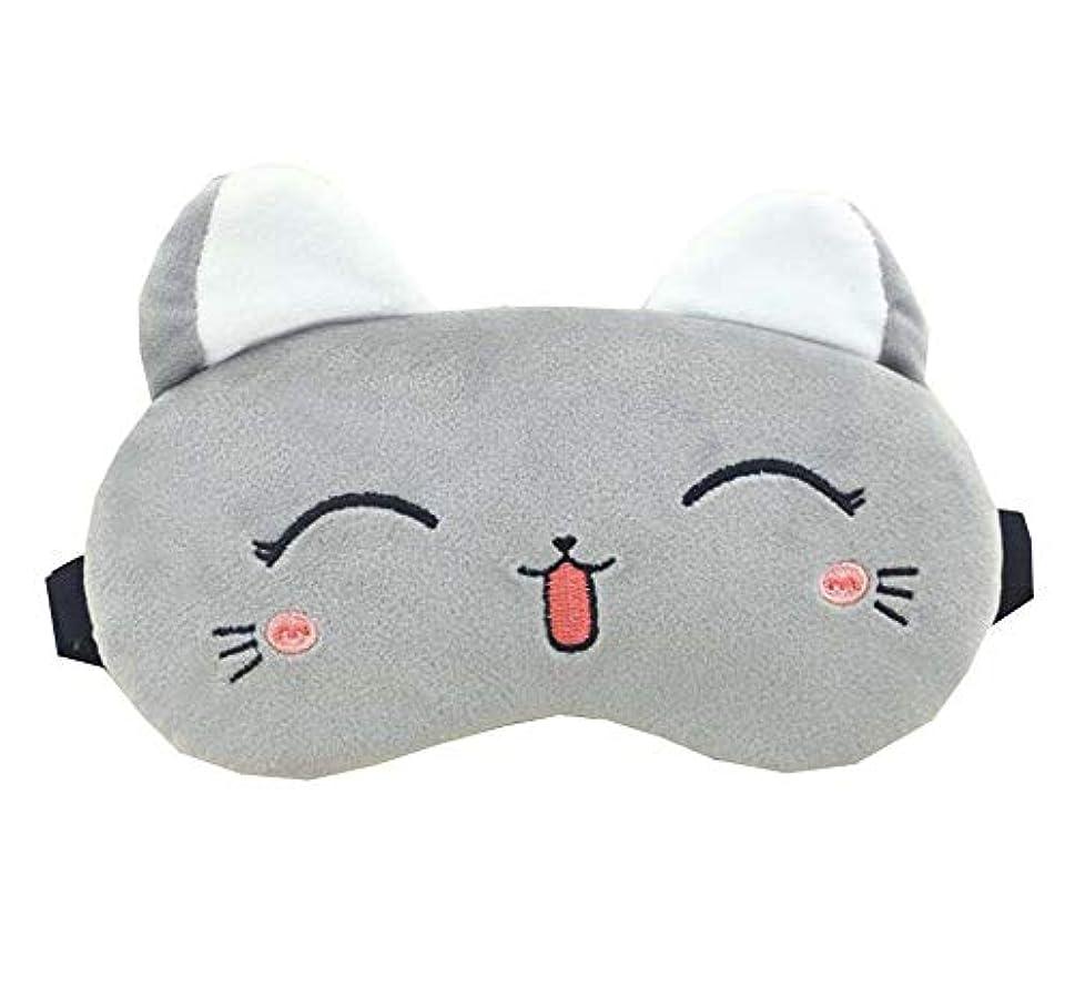 再撮り取得を除く女の子の旅行スリーピングアイシェード - 目隠しナップカバーアイマスクの改善睡眠、A