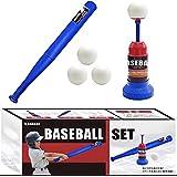 【k.kshops】野球おもちゃ 野球セット 野球バット 野球 おもちゃ 外おもちゃ 子供 スポーツ スポーツゲーム ベースボール スポンジ 室内室外 プレゼント