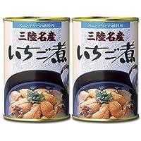 宏八屋 いちご煮 缶詰 425g 2缶入