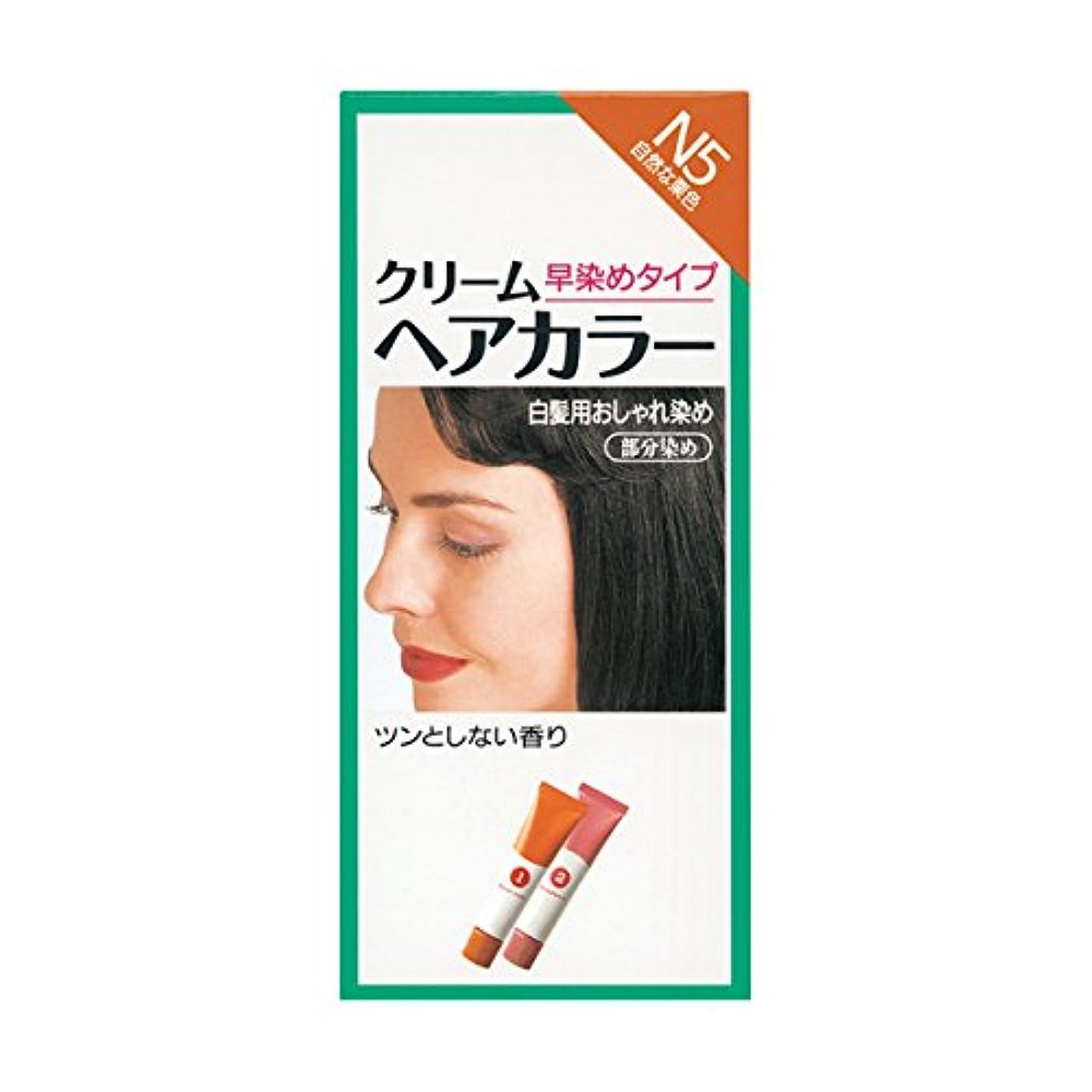 終わった同等の自然ヘアカラー クリームヘアカラーN N5 【医薬部外品】