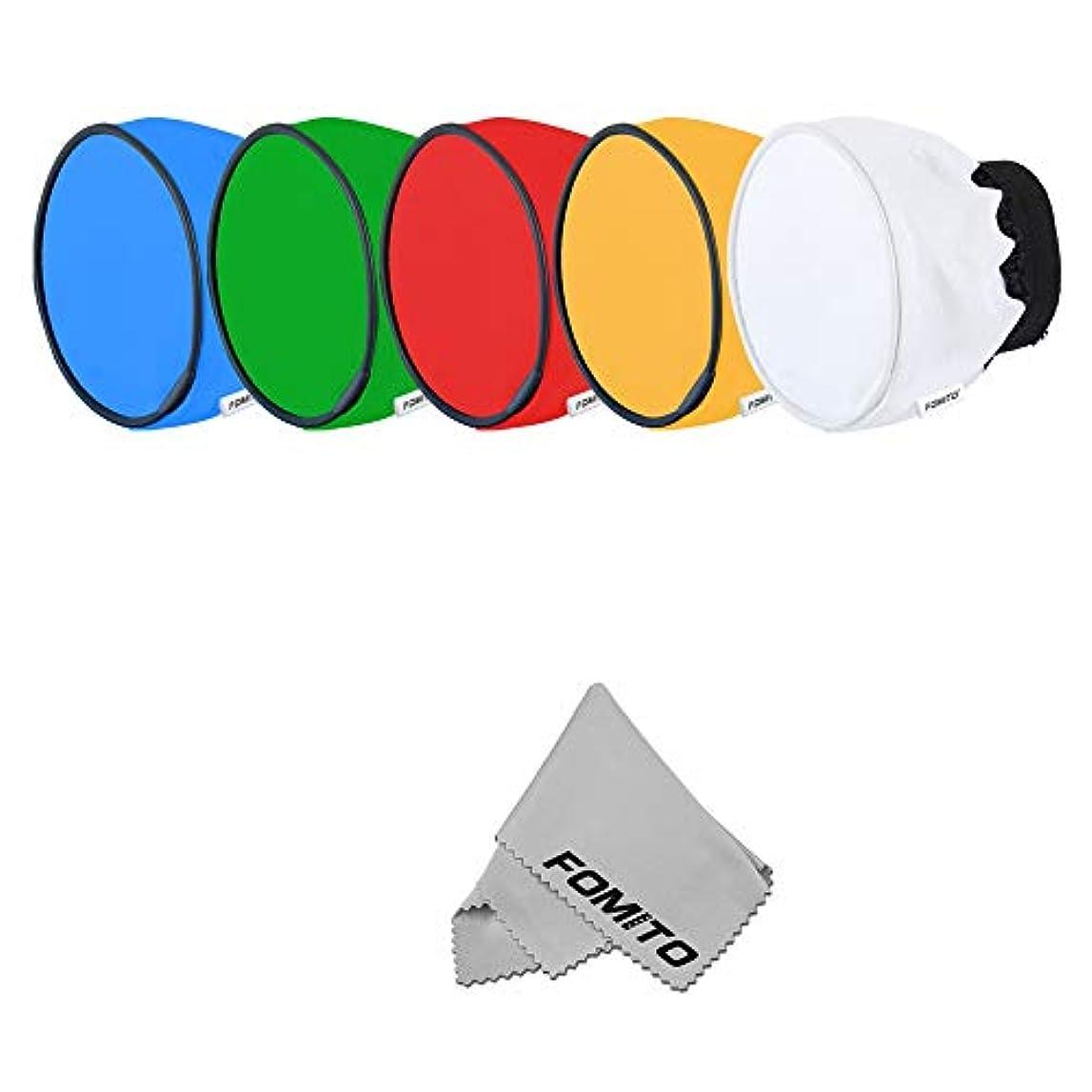 媒染剤地下室ママFOMITO ディフューザー カメラフラッシュ用ディフューザー セット品 五つ色セット品 対応機種V1 AD200