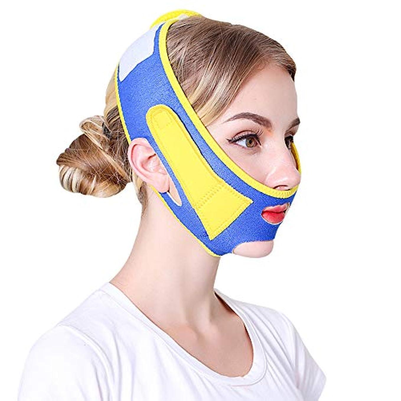 バックアップエーカー上記の頭と肩Kozzim小顔 ベルト リフトアップ 顔痩せ グッズ フェイスマスク メンズ レディース (青-k1)