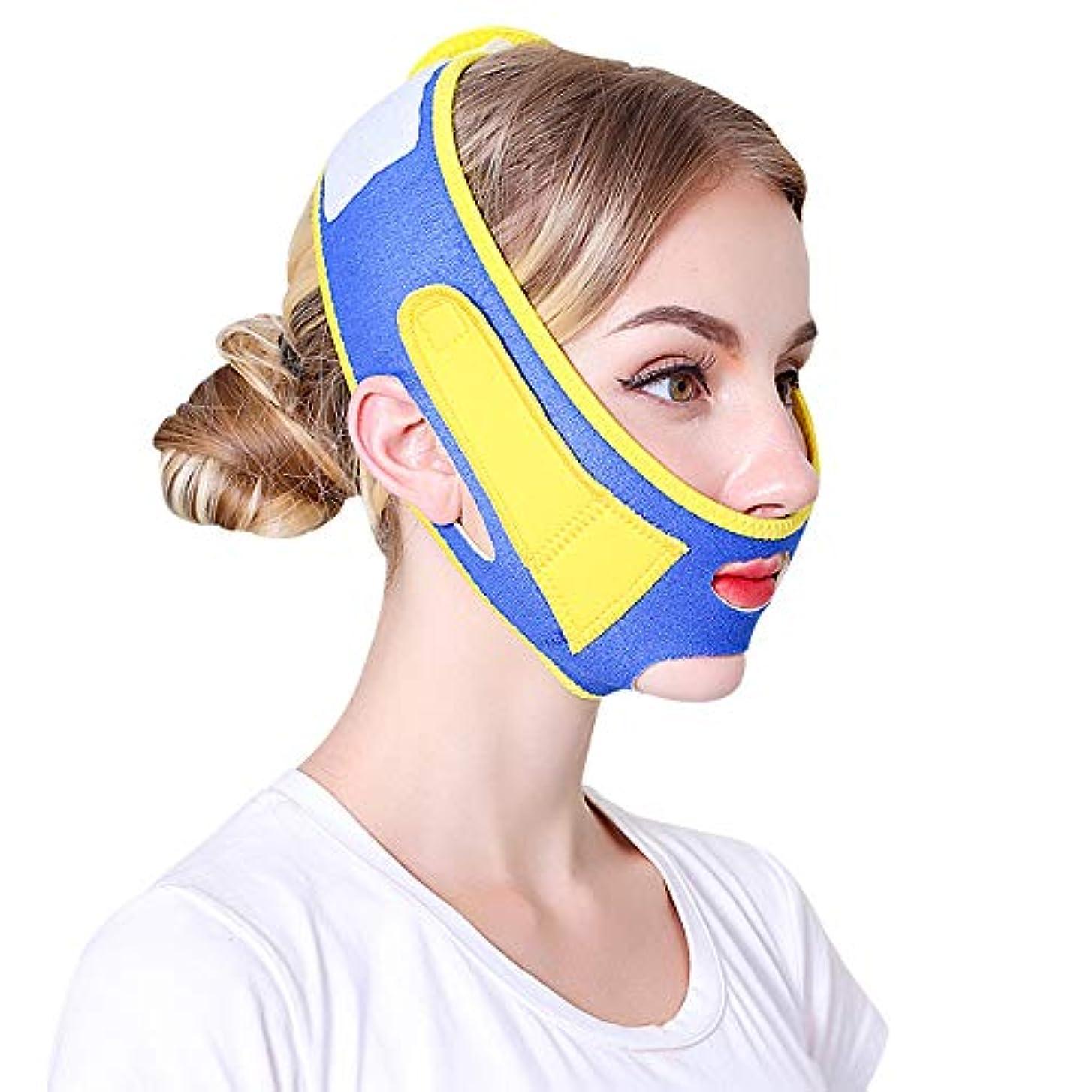 コショウ圧縮機密Kozzim小顔 矯正 ベルト リフトアップ 顔痩せ グッズ フェイスマスク メンズ レディース (青K1)