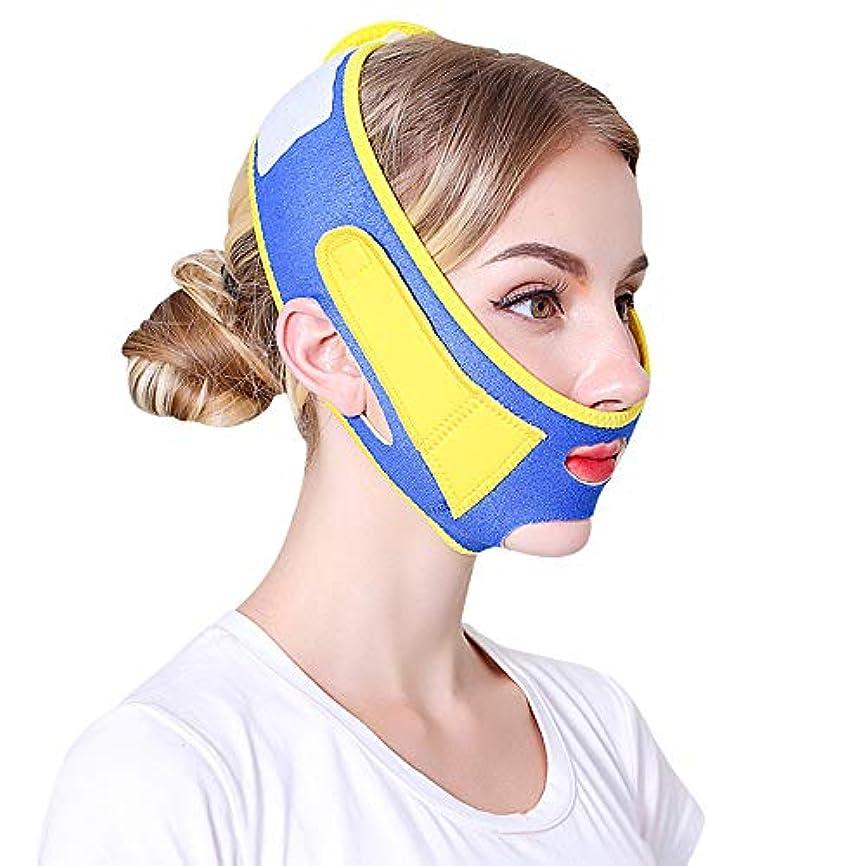 常習者禁輸一月Kozzim小顔 矯正 ベルト リフトアップ 顔痩せ グッズ フェイスマスク メンズ レディース (青K1)