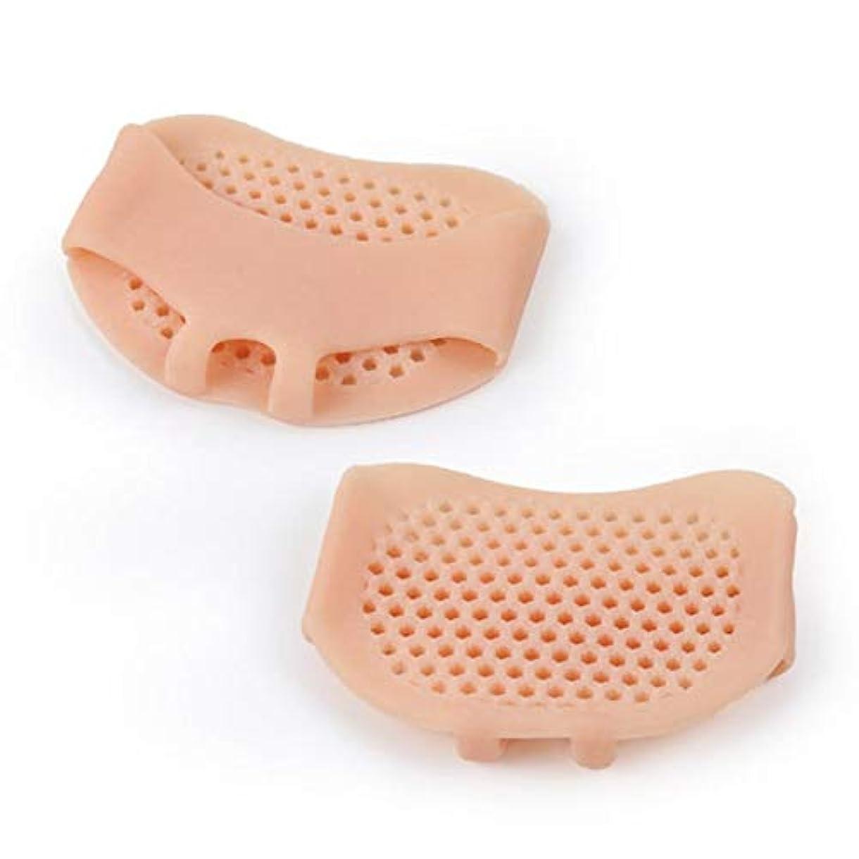 豚肉含める日食通気性ソフトシリコン女性インソールパッド滑り止め快適な女性フロントフットケアクッションハイヒールの靴パッド - 肌の色