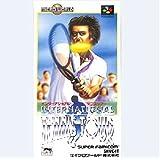 インターナショナルテニスツアー