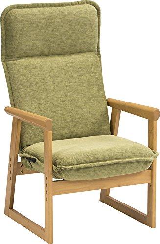 エムール 高座椅子 「ひなた」 14段階リクライニング/高さ調整ができる ナチュラル・グリーン