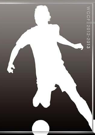 WORLD CLUB Champion Football 2012-2013 Ver.2.0 オフィシャルカードバインダー用追加リフィル
