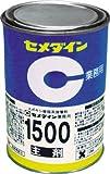 セメダイン 1500主剤 500g AP-035