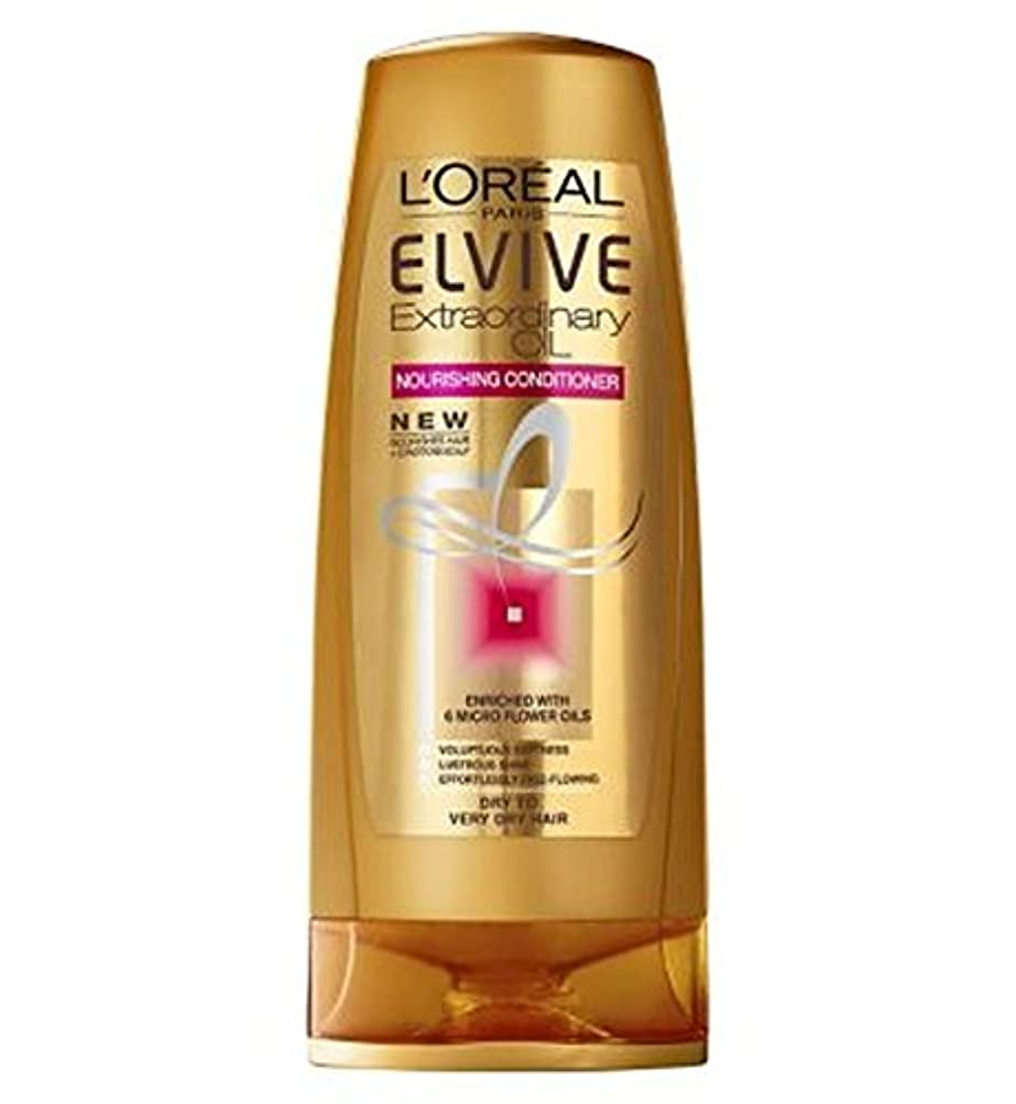 きゅうり人道的欠伸L'Oreal Elvive Extraordinary Oils Nourishing Conditioner Dry to Rough Hair 250ml - ラフヘア250ミリリットルにコンディショナードライ栄養...