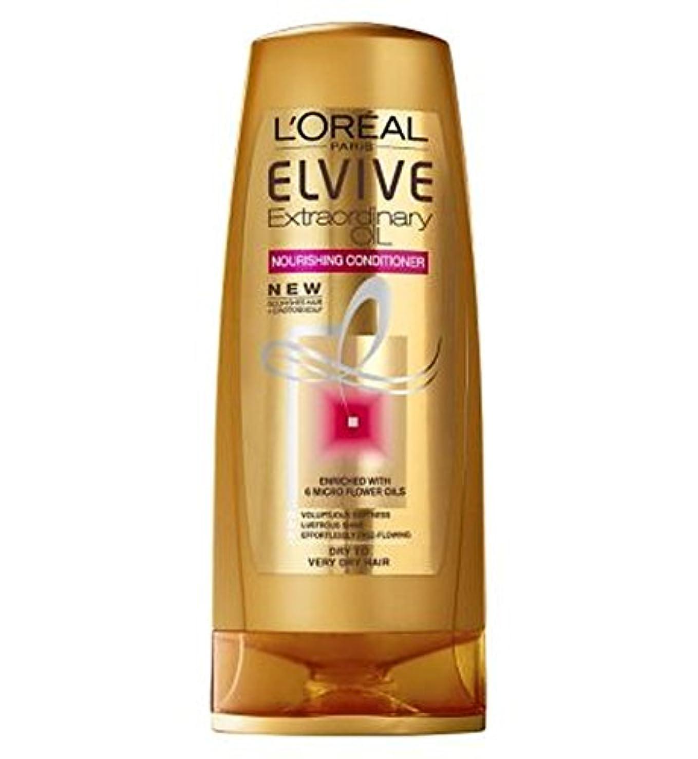 育成レールリベラルL'Oreal Elvive Extraordinary Oils Nourishing Conditioner Dry to Rough Hair 250ml - ラフヘア250ミリリットルにコンディショナードライ栄養...