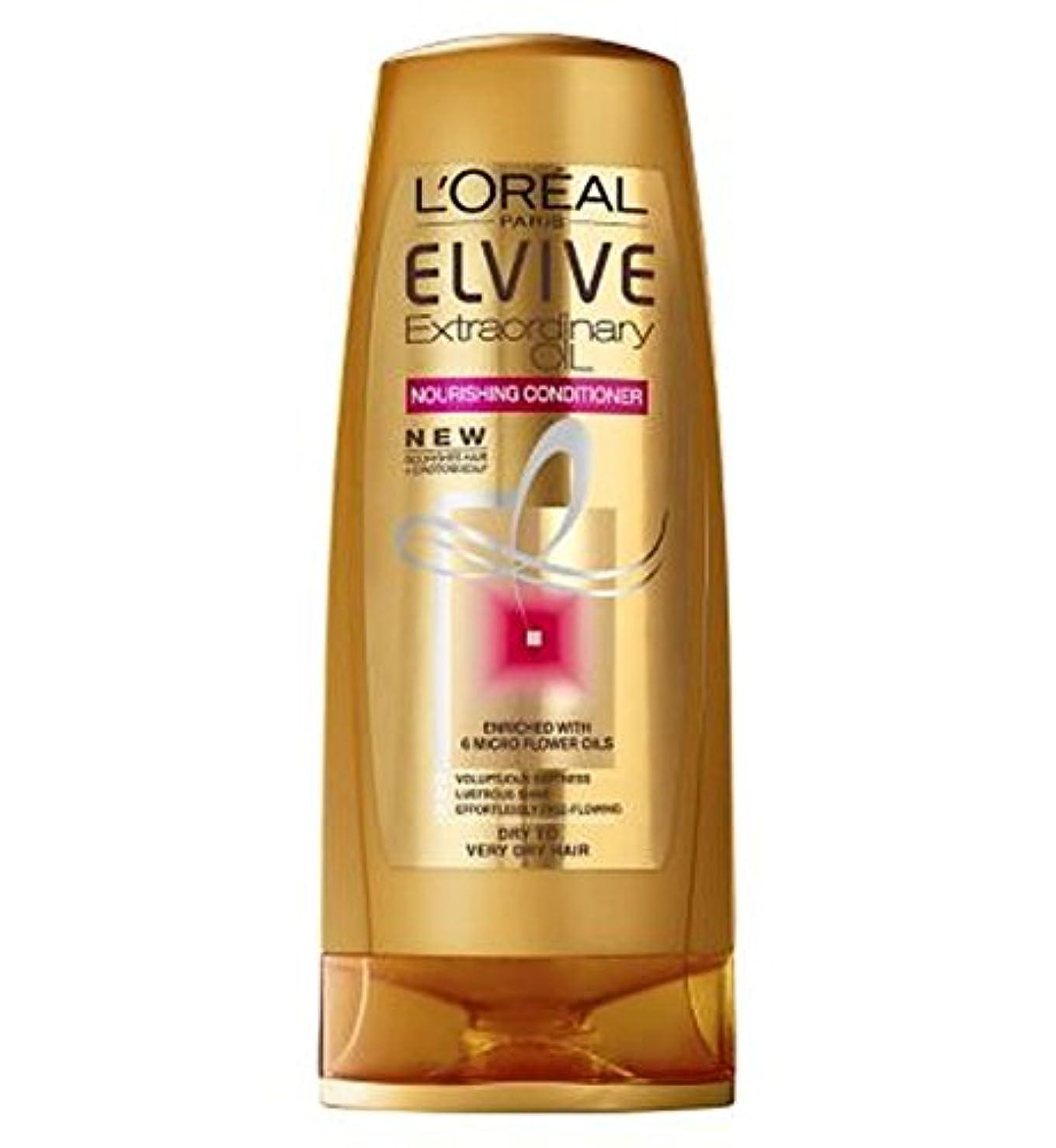 タップ水を飲む再集計ラフヘア250ミリリットルにコンディショナードライ栄養ロレアルElvive臨時油 (L'Oreal) (x2) - L'Oreal Elvive Extraordinary Oils Nourishing Conditioner...