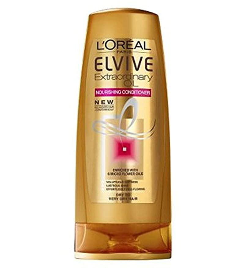 充電容器プリーツL'Oreal Elvive Extraordinary Oils Nourishing Conditioner Dry to Rough Hair 250ml - ラフヘア250ミリリットルにコンディショナードライ栄養...