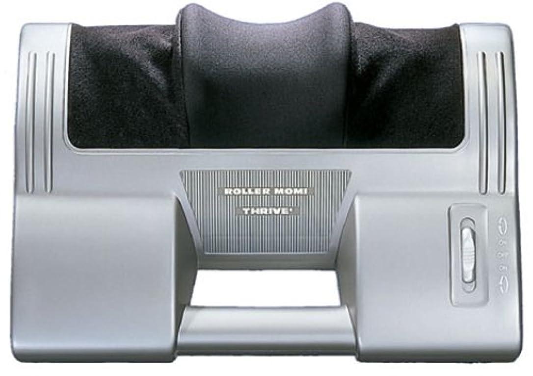 機会が欲しい調子スライヴ フットマッサージャー ローラーモミ MD 2900S